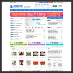 药品资讯网 http://www.chemdrug.com/