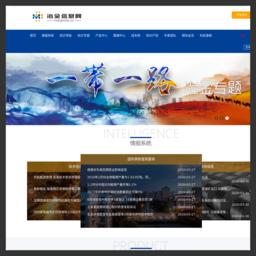 冶金信息网