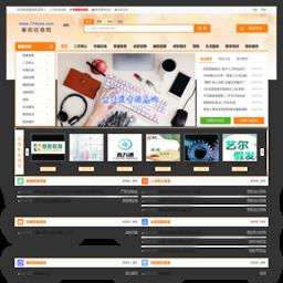 衡阳信息网