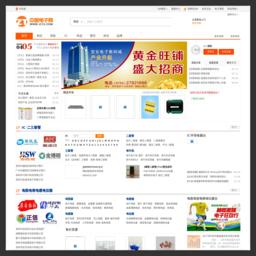 中图电子网 http://www.ic10.com/