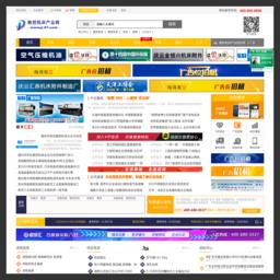数控机床产业网