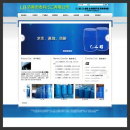 乙二醇,三乙醇胺 http://www.laobingjn.com/