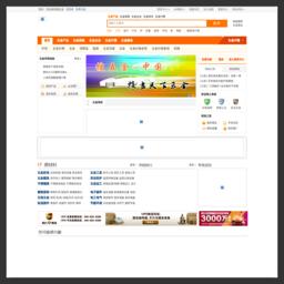 搜五金 http://www.souwujin.com/