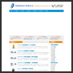 燃气报警器 http://www.ranqibaojing.org/