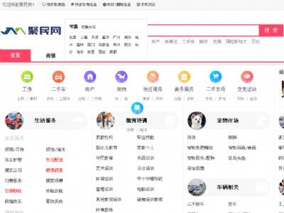 岑溪聚民网