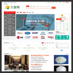 工程塑料在线 http://www.360ep.cn/