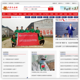 中国食品网 http://www.cnfood.com/