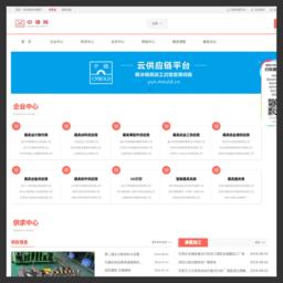 中国模具网 http://www.mould.net.cn/