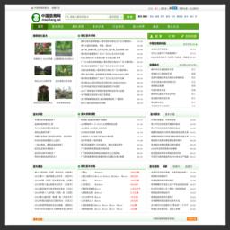 中国苗商网