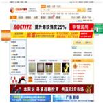 胶粘剂产业网