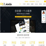深圳常桉网络