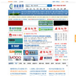 新能源网 http://www.china-nengyuan.com