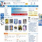 标识网 http://www.chinasigns.cn