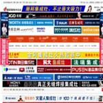 中国集成灶网 http://www.chudian365.com