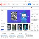 中国电器之都网