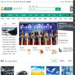 展团展会网 http://www.cnzhantuan.com