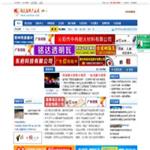 中国耐火材料网 http://www.enaihuo.com