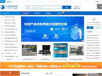 飞阳商务网