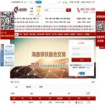 海鑫钢材信息网