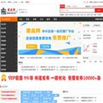 亿福商务网 http://www.efu8.cn/