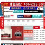 中华集成灶网