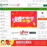 中国洁具网 http://www.jiejunet.com
