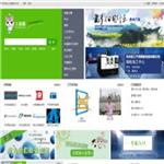 工业猫服务平台 http://www.mach4s.com