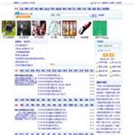 中国有色金属网 http://www.metalnews.cn