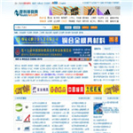 塑料模具网 http://www.mouldsnet.cn