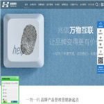 北京兆信信息