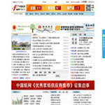 中国纸网 http://www.paper.com.cn
