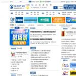 包装印刷产业网 http://www.ppzhan.com