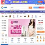 渠道网 http://www.qudao.com