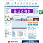 水泥产业网 http://www.shuinicn.com