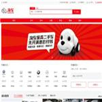 淘车 http://www.taoche.com