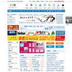 文具产业网