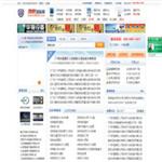 中国消防招标网