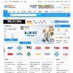 中华轴承网